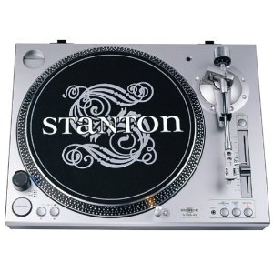 Cheap DJ turntables